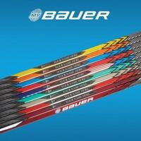 Bauer Custom Hockey Stick Senior